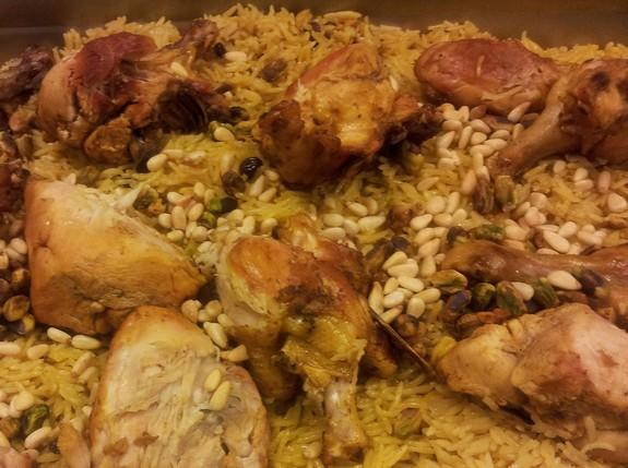 Saudi Chicken Kabsa